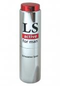 Возбуждающий мужской спрей LOVESPRAY ACTIVE