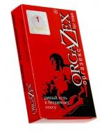 БАД для мужчин ORGAZEX 1 Капсула